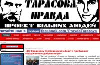 Милиция задержала главреда сайта за вымогательство 400 тыс. гривен