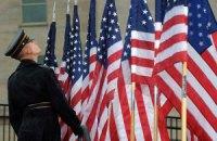 США и ЕС осудили беспорядки под Радой