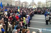 Часть митингующих ушла на Европейскую площадь