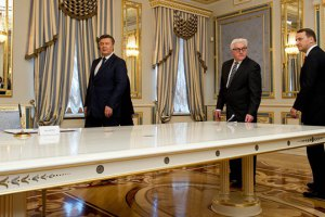 Янукович вылетел в Харьков