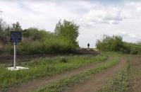 Украина усилила границу с Молдовой на участке Приднестровья