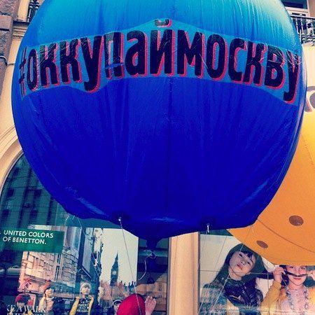 Третий Марш миллионов в Москве оказался самым численным из тех, что проводились сегодня в России
