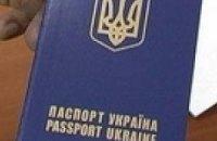 Украинцев с двумя гражданствами попросят определиться - закон