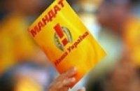 """Ульянченко: """"Наша Украина"""" примет решение о пребывании в коалиции"""
