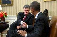 Порошенко проведет короткую встречу с Обамой