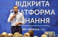 Высокая цена бесплатного образования, амбициозные планы Василия Гацько и религиозная Поклонская