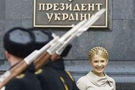 Инаугурация президента Тимошенко (ФОТОКОЛЛАЖ)