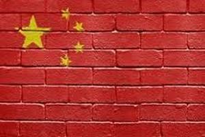 Китай говорить США не втручатися в його внутрішні справи