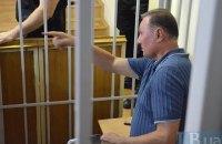 Ефремов обвинил Луценко в давлении на Апелляционный суд