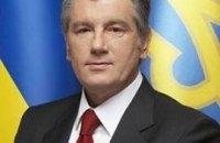 Сегодня Ющенко едет с визитом в Бельгию