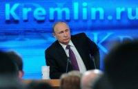 Путин обвинил США в создании угроз для России
