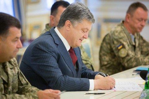 Порошенко учредил День Сил специальных операций