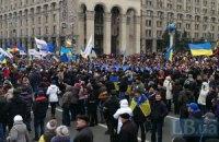 Что делать дальше? #Євромайдан