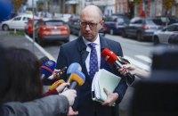 Яценюк предложил отнести в Ощадбанк задекларированные нардепами наличные средства