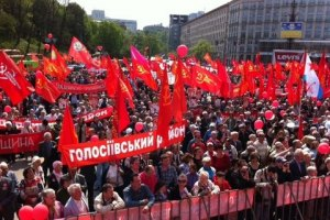 КПУ будет препятствовать пенсионной реформе акциями протеста
