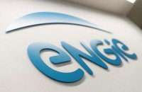 Французька Engie почала постачати газ в Україну