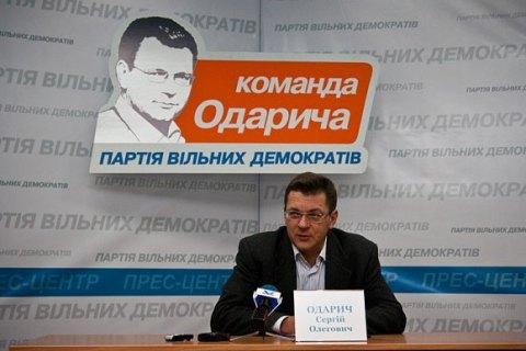 Мэр Черкасс Одарич проиграл выборы