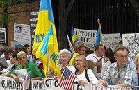 Во Львове украинская диаспора осудила Россию и призвала освободить Тимошенко
