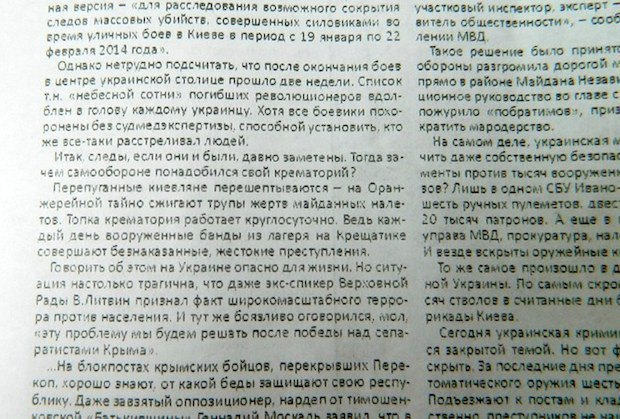 Новости о компании рено в россии