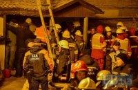 Поисково-спасательная операция на месте обвала дома в центре Киева завершена