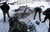 При взрыве мины на полигоне в Житомирской области травмированы двое военных