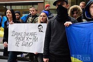 """Активисты """"Синдиката"""" пикетировали аппеляционный суд"""
