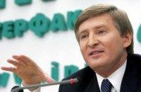 Ахметов в прошлом году заработал 800 миллионов гривен