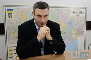Кличко начал формировать предвыборный штаб
