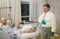 Порошенко проведал в Берлине раненых украинских бойцов