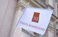 В Латвии обанкротился банк Фурсина