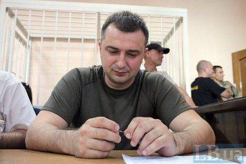 САП направила всуд дело обвинителя сил АТО Кулика