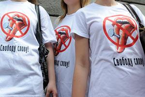 Европа: с правами человека и свободой слова в Украине стало хуже