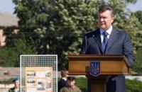 Янукович улетел прощаться с Джарты