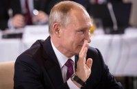 """Путин пообещал """"тянуть как можно дольше"""" с отменой антизападных санкций"""