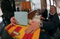 В Швейцарии проходит референдум о выплате всем гражданам по €2260/месяц