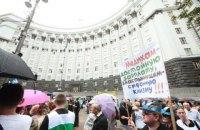 Состоялся всеукраинский марш протеста против повышения коммунальных тарифов