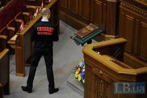 Соратники Тимошенко не хотят спешить с выдвижением Яценюка в президенты