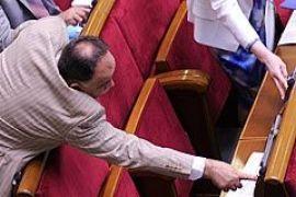 В Раде не принят ни один законопроект о местных выборах