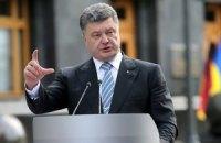 Порошенко надеется на рассмотрение мирного плана 5 сентября в Минске