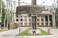Директор ЗТМК задержан по подозрению в растрате 492 млн гривен