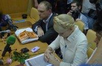 Тимошенко отказывалась отвечать на стандартные вопросы