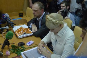 Сегодня Тимошенко будет с Власенко