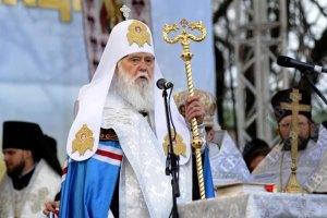 Филарет просит Януковича о милосердии к бывшим чиновникам