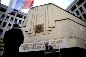 Генпрокуратура готовит обвинение 76 крымским депутатам