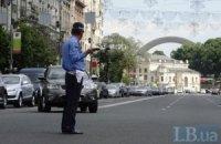 У ДАІ повідомили, як отримати перепустку на в'їзд у центр Києва