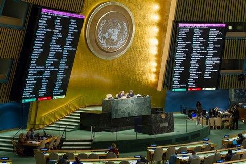 Генассамблея ООН рассмотрит резолюцию поКрыму 19декабря
