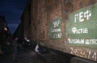 """Москаль пожаловался Киеву на батальон """"Торнадо"""""""