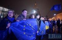В Киеве пройдет факельное шествие  по случаю второй годовщины разгона Майдана