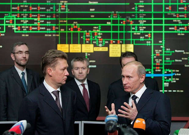 Украина накопила вПХГ 13,1 млрд куб. мгаза