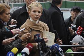 Тимошенко хочет, чтобы Янукович прочитал книгу о репрессиях советских времен